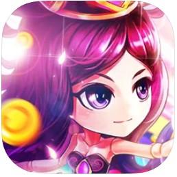 叶罗丽星光灿烂游戏v3.0.1