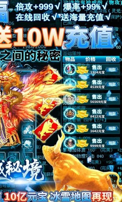 龙城秘境 v1.0.0.5618 手机游戏 截图