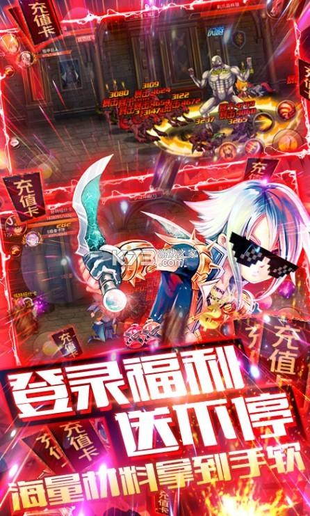 格斗之皇 v4.8.0 星耀版秒杀版 截图