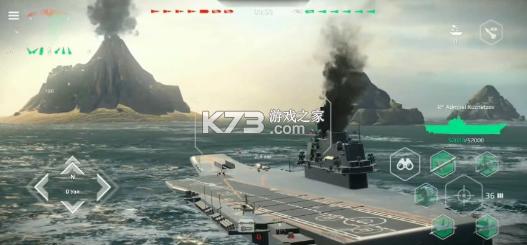现代战舰 v0.43.4 最新版 截图