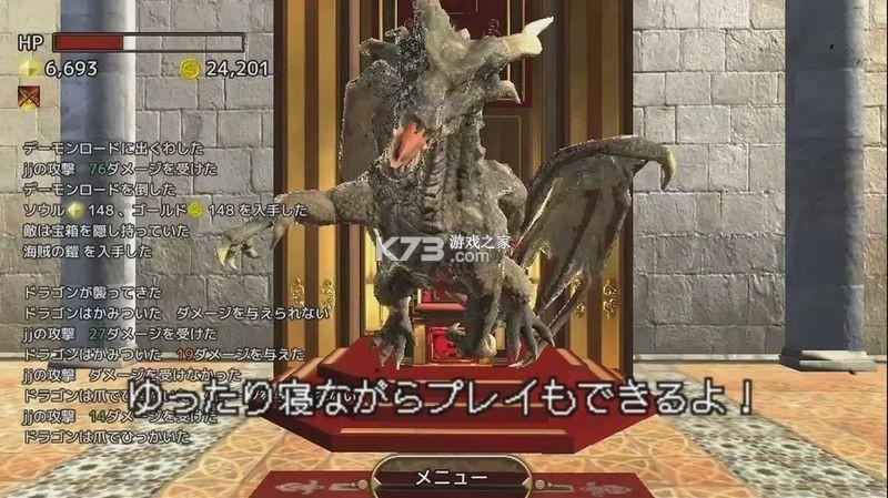 龙之吐息与黑暗迷宫 v1.04 手游 截图
