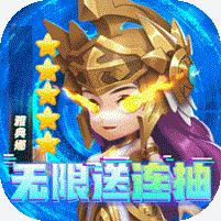 召唤师高爆版v3.0.1.4