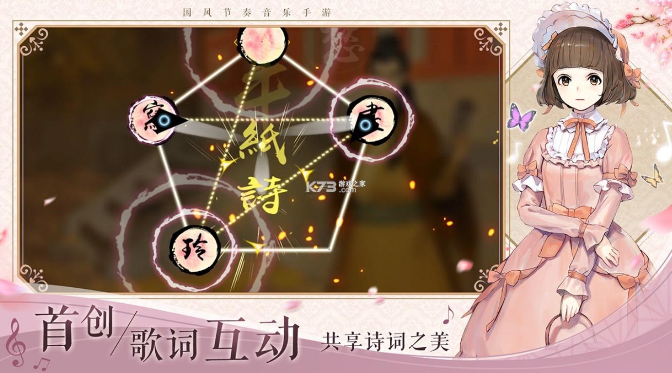 阳春艺曲 v3.9 游戏最新版 截图