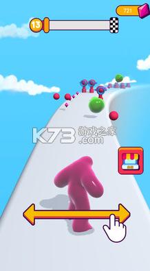 果冻人快跑 v6.0 免费版 截图