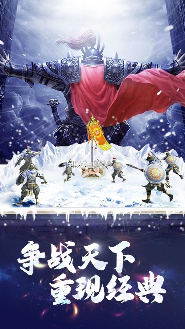 三国擒雄策略团战攻城 v2.3.3 游戏 截图