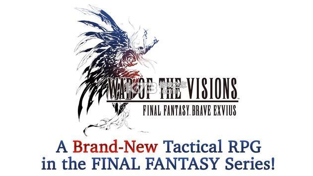 FFBE幻影战争 v2.5.0 国服中文版 截图