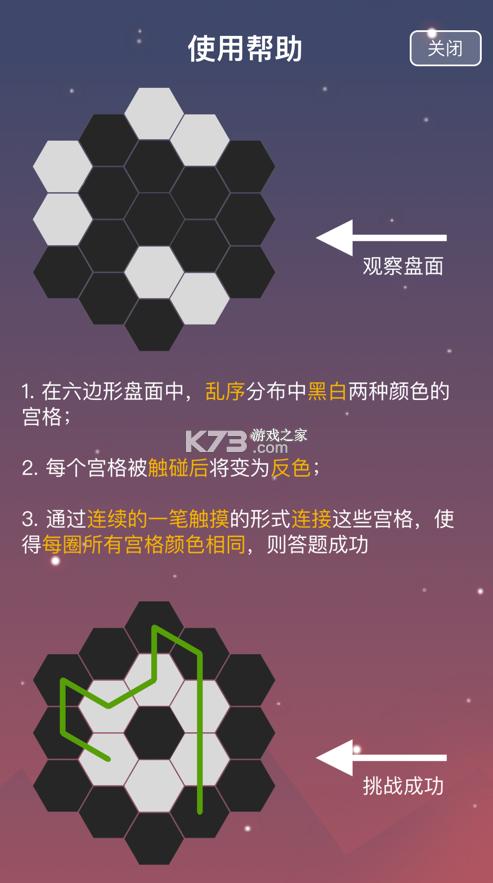提笔乾坤 v1.0 ios版 截图