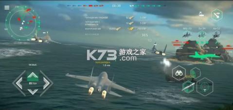 现代战舰 v0.43.6 破解版 截图