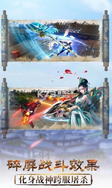 妖神歌 v0.23.23 安卓版 截图