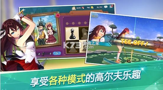 萌幻飞球 v2.0.8 中文版 截图