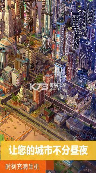 模拟城市我是市长 v0.49 2021最新破解版可联网 截图