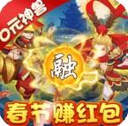 梦幻仙缘手游苹果版本v0.20.0522.38457