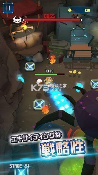 cosmo player z v1.2.0 ios版 截图
