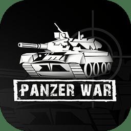 装甲纷争测试版v2021.2.22.2