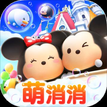 迪士尼梦之旅游戏中文版v1.2.31