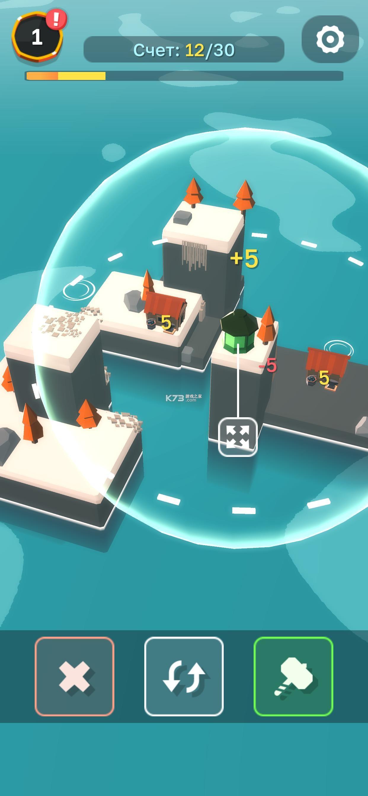 MOAI我的方舟岛 v0.2 苹果手机版 截图