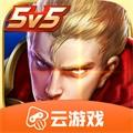 王者荣耀云游戏iosv3.8.1.962101