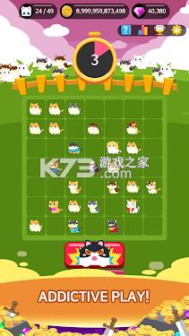 猫之战英雄 v1.0.6 游戏 截图