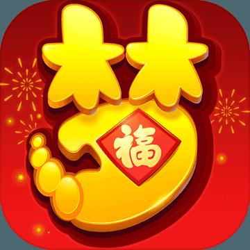 梦幻西游 v1.316.0 团团圆圆版