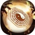 降妖传奇无限内购版v1.0.0