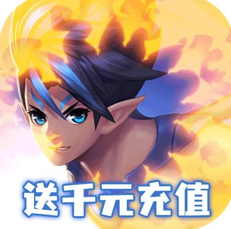封天传仙妖奇缘送千元充值卡版v1.0.0