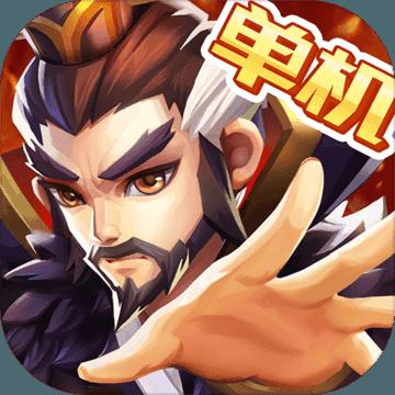 乱世曹操传破解版无限道具v2.1.46