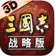 三国志战略版赤壁之战版本v2013.663