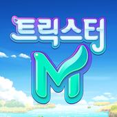 卡巴拉岛M v1.0 韩服版