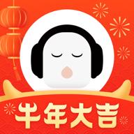 懒人听书 v7.0.2.1 破解版无限制2021