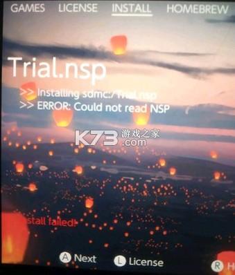 大气层Lithium+Tinfoil破解工具包 v11.00 合集下载[xci|nsp游戏安装神器] 截图
