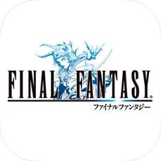 最終幻想1 v5.5 安卓版漢化