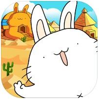 胖兔文明破解版v1.17