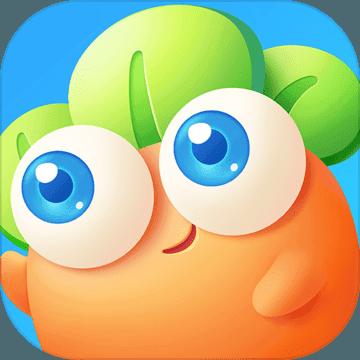 保卫萝卜3最新版本v2.0.0