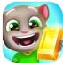 汤姆猫跑酷 v5.0 正版游戏