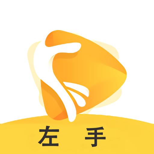 左手视频 v2.2.3 app免费软件