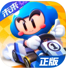 跑跑卡丁车官方竞速版安卓版v1.10.2
