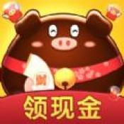 我要养猪猪领红包版v1.0.0