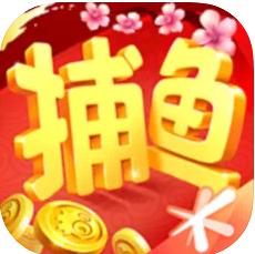 腾讯欢乐捕鱼安卓版v2.4.5
