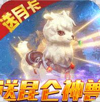 剑羽飞仙ios版v1.0.0