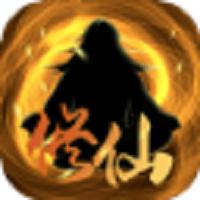 绯色修仙录 v1.0.1 破解版