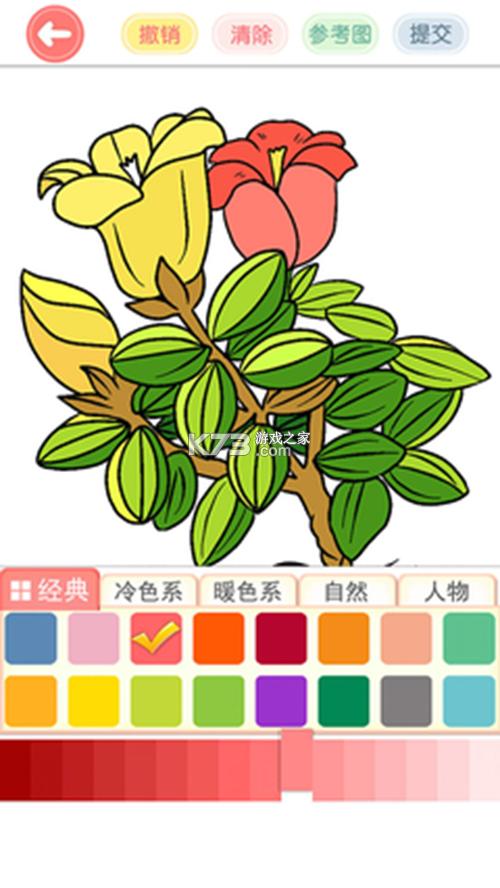 涂色花园 v2.15 破解版 截图