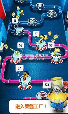 小黄人快跑 v4.2.1 无限香蕉版 截图
