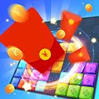 方块有钱2红包版v3.0.0