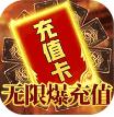 大汉龙腾满v版v1.0.0
