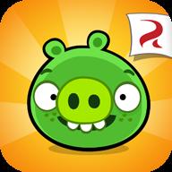 捣蛋猪 v2.3.5 无限零件版