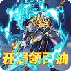 三国华章无限金币版v2.0.0