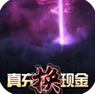 仙神之怒百连抽版v1.0