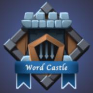 单词城堡ios版v1.1.1