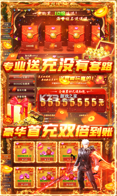 三国志赵云传 v1.1.4 单机版 截图