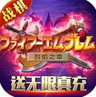 极限挑战3荣耀之战无限钻石版v1.0
